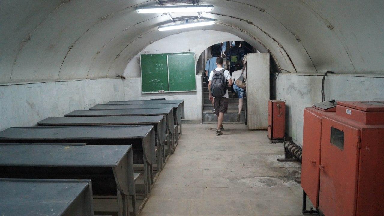 underground_classroom